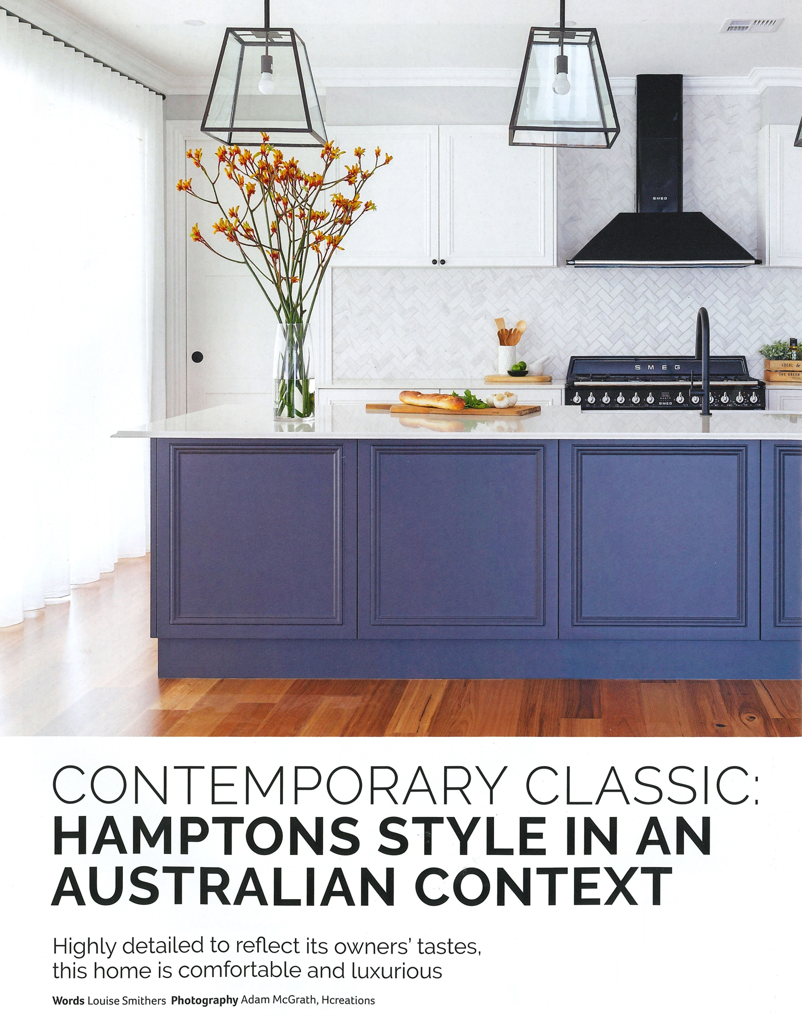 Home Design Magazine August 2021